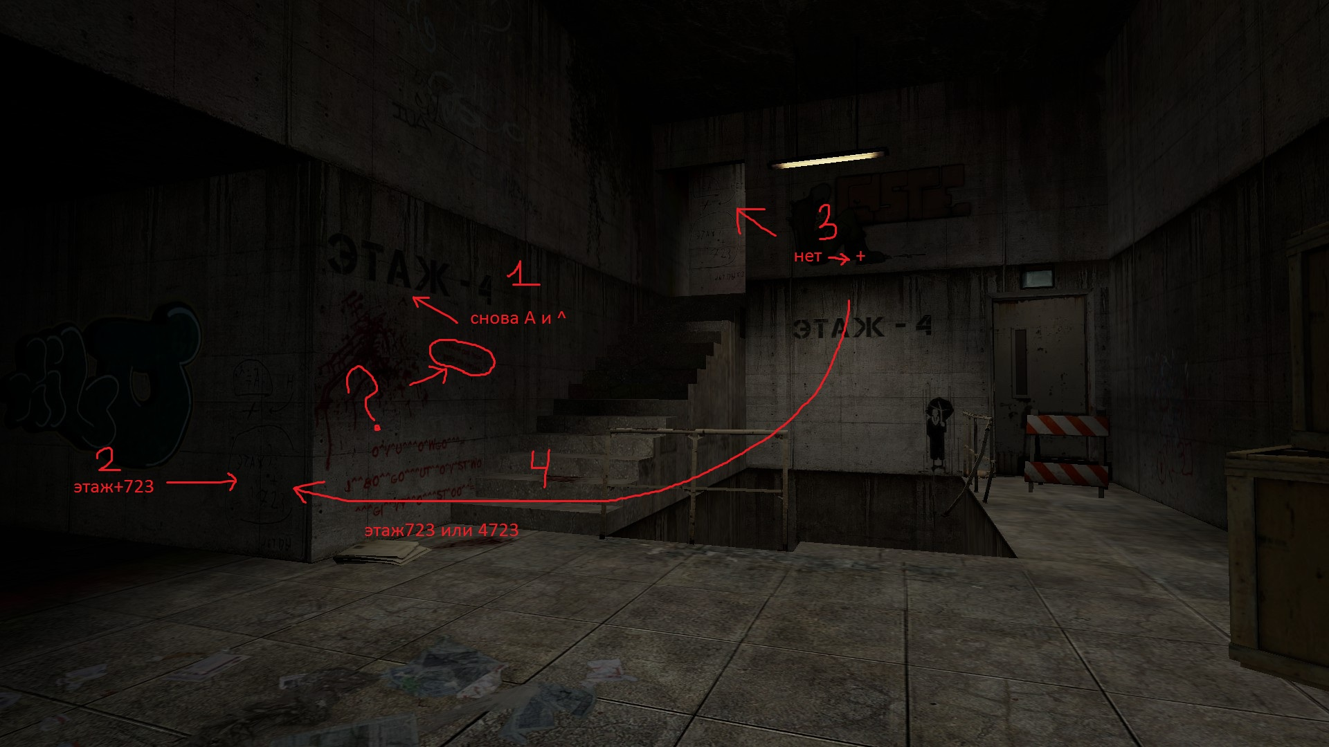 floor4 - копия (2).jpg
