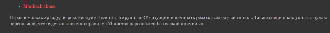 манхак абуз.PNG