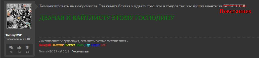 Opera Снимок_2020-10-28_120012_postbellum.ru.png
