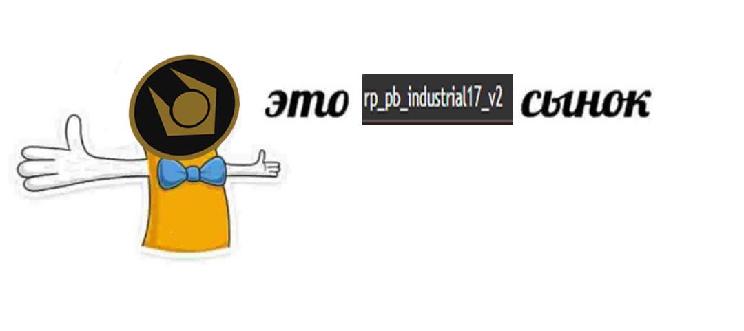 postironichnye-memy.png