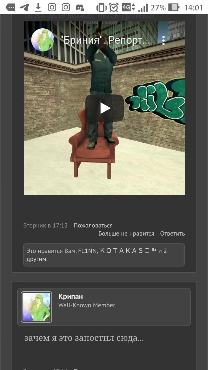Screenshot_20210208-140142.jpg