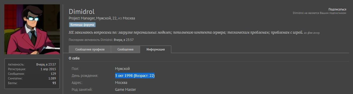 upload_2020-10-3_20-34-53.png
