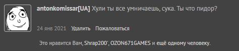upload_2021-3-5_8-0-55.png